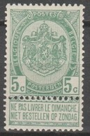 Belgie  .   OBP  .    56-V2    .    **    .  Postfris  .   /   .  Neuf SANS Charniere - 1893-1900 Barba Corta