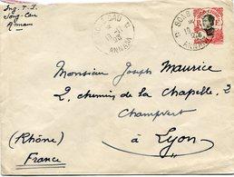 INDOCHINE ENTIER POSTAL DEPART SONG CAU 19-11-23 ANNAM POUR LA FRANCE - Briefe U. Dokumente