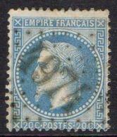 FRANCE ( OBLITERATION LOSANGE ) GC 4974 Riquewihr Haut-Rhin  , COTE 45.00 EUROS , A SAISIR . - Marcophily (detached Stamps)