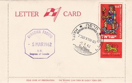 LETTER CARTE BY CANADIAN PACIFIC, S.S. EMPRESS OF CANADA. ISRAEL CARTE POSTALE AVEC TIMBRES ET OBLIT, AN 1962 SPC -LILHU - Israele
