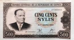 Guinea 500 Sylis, P-27 (1980) - Very Fine - Guinea