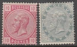 Belgie     .      OBP    .    38/39     .    *      Ongebruikt Met Gom   .   /   .   Neuf Avec Gomme - 1883 Leopold II