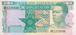 Ghana 1 Cedi, P-17b (6.3.1982) - About Uncirculated Plus - Ghana