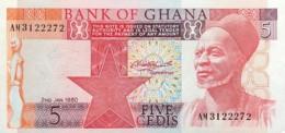 Ghana 5 Cedis, P-19b (2.1.1980) - Extremely Fine Plus - Ghana