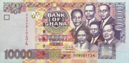 Ghana 10.000 Cedis, P-35b (4.8.2003) - About Uncirculated - Ghana