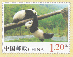 China, 2009, Postal Stationery, Pre-Stamped Envelope, Giant Panda, MNH** - Stamps