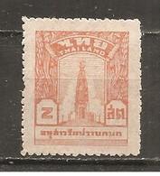 Tailandia Nº Yvert  248 (MH/(*)) (sin Goma) - Thailand
