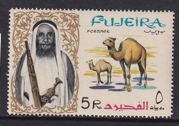 Fujeira 1964, Animal, Minr 17 MNH. Cv 3,80 Euro - Fujeira