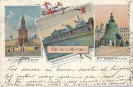 1910 Russie CP Moscou Porte Sainte Au Kremlin - Pont Moskvaretzky - Grande Cloche - Russia