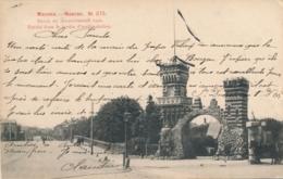 1909 Russie CP Moscou N° 275 - Entrée Dan Le Jardin D'acclimatation - Russia - Edit Scherer Nabholz - Russia