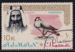 Ajman 1964, Bird, Minr 18 Vfu. Cv 5,50 Euro - Ajman