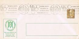 36619. Carta MADRID 1977. Rodillo Especial Bienal Deporte En Bellas Artes - 1931-Hoy: 2ª República - ... Juan Carlos I