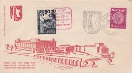 10th ANNIVERSARY OF GETHO REBELS 1943 - 1953.  ISRAEL FDC ANNEE 1953 LOHAMEI HAGETAOT , JUDAISME -LILHU - FDC