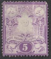 Perse Iran 1881 N° 29 (*) Soleil (G12) - Irán