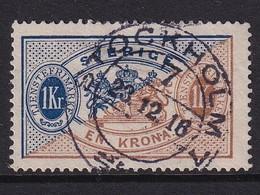 Sweden 1881, Minr 11-b Vfu. - Service