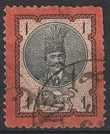 Perse Iran 1879-80 N° 23 Nasser-Edin Shar Qajar  (G12) - Iran