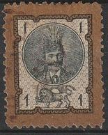 Perse Iran 1879-80 N° 27 Nasser-Edin Shar Qajar  (G12) - Iran