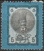Perse Iran 1879-80 N° 28 (*) Nasser-Edin Shar Qajar (G12) - Iran