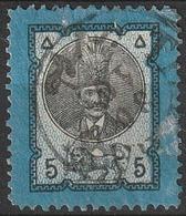 Perse Iran 1879-80 N° 28 Nasser-Edin Shar Qajar  (G12) - Iran