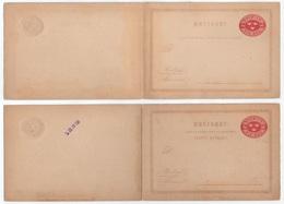 SUEDE - SVERIGE / 1872 ENTIER POSTAL DOUBLE - REPONSE PAYEE (ref LE4147) - Interi Postali