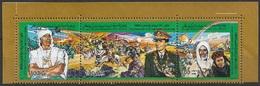 Libye 1994 N° 248-250 NMH 25e Anniversaire De La Révolution De Septembre Triptyque (F23) - Libyen
