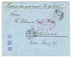 Chine Lettre Entière De 1916 Du Camp De Prisonnier De Tsingtao. Censure Japonaise. B/TB. A Saisir! - Chine