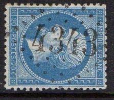 FRANCE ( OBLITERATION LOSANGE ) GC 4343 Wintzenheim Haut-Rhin , COTE  15.00 EUROS , A SAISIR . - Marcophilie (Timbres Détachés)
