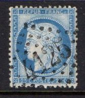 FRANCE ( OBLITERATION LOSANGE ) GC 4125  Vence Alpes-Maritimes  , COTE  11.00 EUROS , A SAISIR . - Marcophilie (Timbres Détachés)