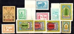 Mongolie YT N° 7 (timbre Rare!), N° 123A/123E Et N° 149A/149E Neufs ** MNH. TB. A Saisir! - Mongolie