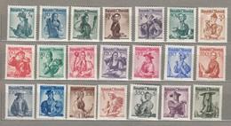 AUSTRIA OSTERREICH 1958 Definiteve Weisses White Paper MNH(**) Stamps #21750 - 1945-.... 2ème République