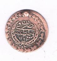 5 KURUSH 1223 AH OTTOMAANSE RIJK TURKIJE /3886/ - Turquie