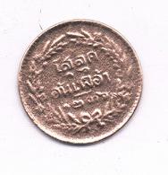 1 SIO 1874 THAILAND /3889/ - Thailand