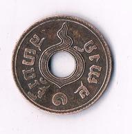 SATANG 1908-1938  THAILAND /3893/ - Thailand
