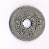 10 SATANG 1908-1938  THAILAND /3894/ - Thailand