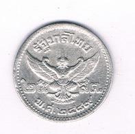 25  SATANG 1946  THAILAND /3898/ - Thailand