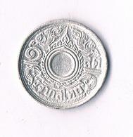 1  SATANG 1944 (mintage 500000 Ex)  THAILAND /3900/ - Thailand
