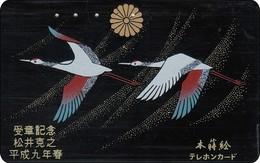Japan  Phonecard  Lacquercard Lackarte Vögel Bird Kranich - Other