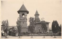 Romania - Botosani - Biserica Sfantul Gheorghe - Rumania