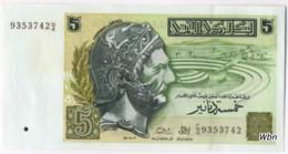 Tunisie 5 Dinars (P86) 1993 -aUNC- - Tunisia