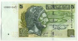 Tunisie 5 Dinars (P92) 2008 (Pref: C/1) -UNC- - Tunisia