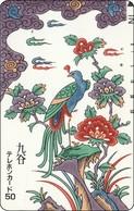 Japan  Phonecard Weiße Lack Karte Vogel Bird 110-007 - Other