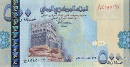 Yemen 500 Rials (P31) -UNC- - Yemen