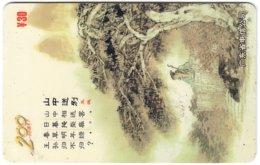 CHINA F-262 Prepaid ChinaTelecom - Painting, Plant, Tree - Used - China