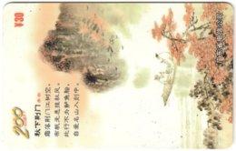 CHINA F-263 Prepaid ChinaTelecom - Painting, Plant, Tree - Used - China