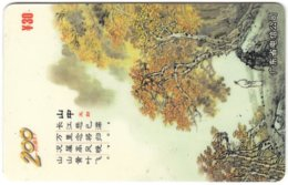 CHINA F-264 Prepaid ChinaTelecom - Painting, Plant, Tree - Used - China