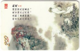 CHINA F-265 Prepaid ChinaTelecom - Painting, Plant, Tree - Used - China