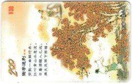 CHINA F-266 Prepaid ChinaTelecom - Painting, Plant, Tree - Used - China