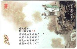 CHINA F-267 Prepaid ChinaTelecom - Painting, Plant, Tree - Used - China