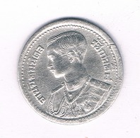 25 SATANG 1946 THAILAND /3902/ - Thailand