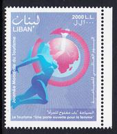2010 Lebanon Liban Tourism Women  Complete Set Of 1 MNH - Libanon